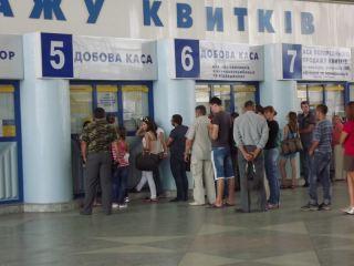 Купить билеты на поезд в Крым: миссия выполнима? (фото)