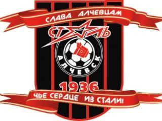 Болельщики не хотят отпускать Волобуева с поста тренера «Стали»
