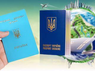 В Украине приостановлена срочная выдача загранпаспортов