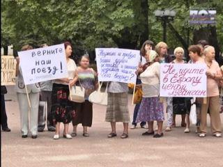 В Луганске устроили митинг с требованием вернуть приграничный поезд (видео)