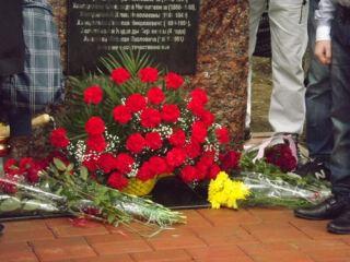 В Луганске открыли памятный знак первому мэру города (фото)