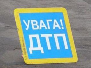 Две маршрутки с пассажирами и легковушка столкнулись в Луганске. Есть пострадавшие