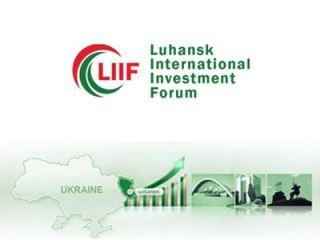 Четвертый инвестфорум в Луганске затянется до декабря
