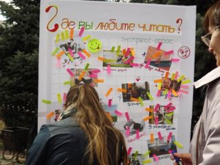 Как в Луганске День библиотек отмечают (фото)