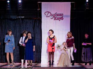 Самый модный сезон в Луганске стартует в октябре