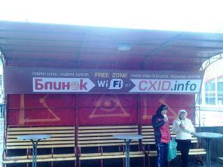 К бесплатному Wi-Fi от «Блинка» и CXID.info подключились почти 1000 раз