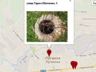Центральные телеканалы Украины заинтересовались акцией CXID.info «Карта открытых люков Луганска» (видео)