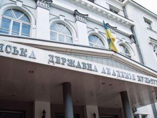 «Нехорошая квартира» Булгакова переехала в Луганск