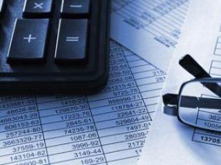 За непредоставление отчетности по единому социальному взносу - штраф от 340 до 510 грн.