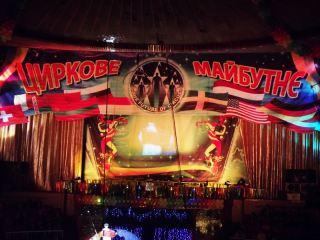 Циркачи со всего мира съехались в Луганск на фестиваль (фото)