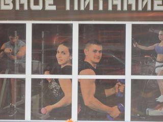 Рекламный скандал: луганский спортсмен, сам того не зная, пиарил донецкий магазин (фото)
