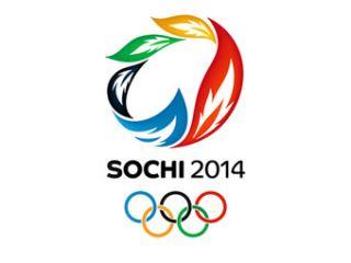 Во время олимпиады в Сочи не будут впускать машины с иностранными номерами