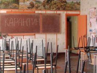 Школьников Луганской области отправили на карантин