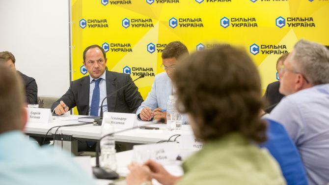 Тег: Сильная Украина