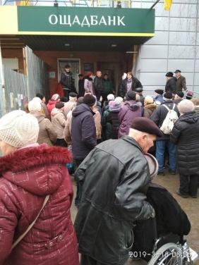 В Станице Луганской огромные очереди у Ощадбанка и соцслужб. Путин виноват
