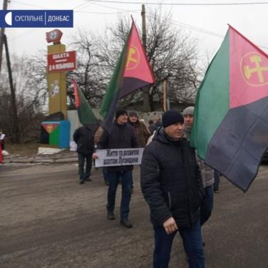 В Луганской области профсоюзы начали акцию протеста
