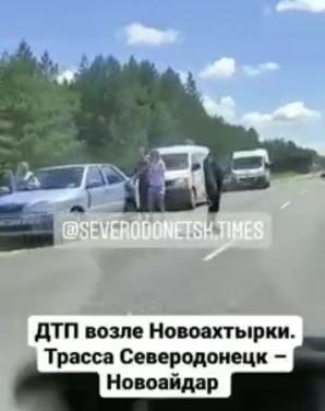 ДТП на трассе у Новоахтырки: затруднено движение, есть пострадавшие