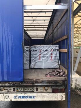 На «неподконтрольную» проследовали более 100 тонн гуманитарной помощи