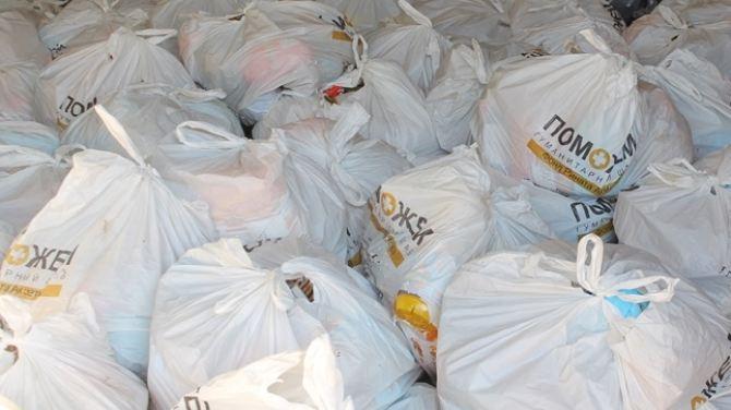 Штаб «Поможем» при Фонде Рината Ахметова доставил гуманитарную помощь для Краснодонского детского дома-интерната +