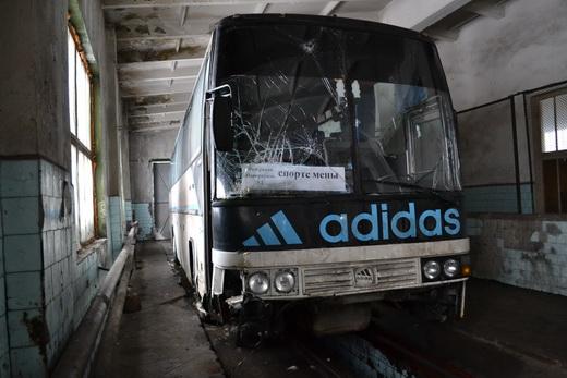 На Луганщине спортсмены из Дагестана попали в ДТП