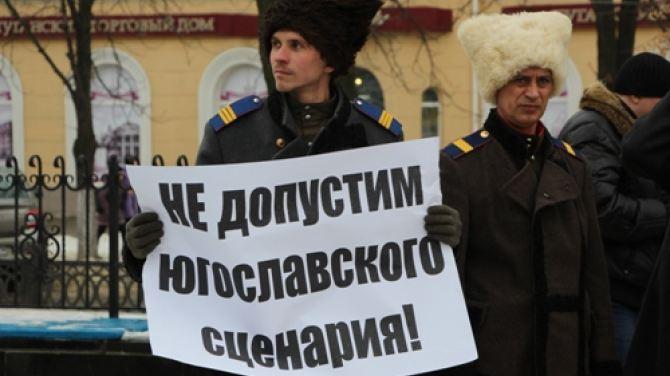 Новости о чеченцах в украине