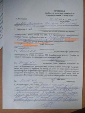 Лисичанский завод «Пролетарий» режут на металлолом, возможно при содействии служащих ВСУ