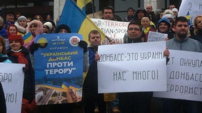 В Киеве беженцы из Донбасса протестовали против выборов в ЛНР и ДНР +