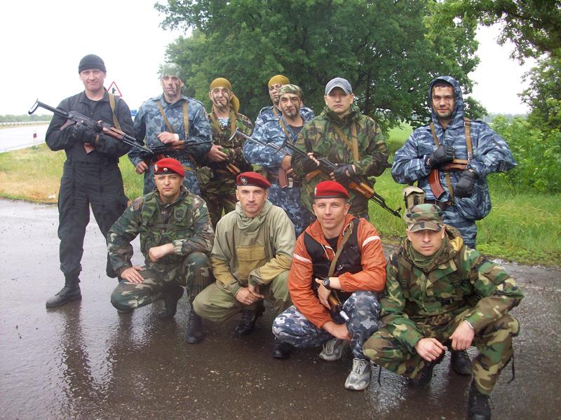 фото луганского беркута была строгой