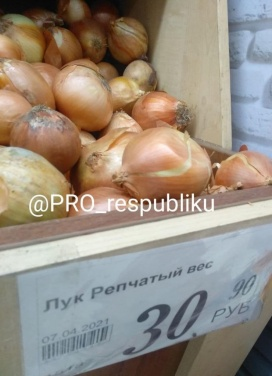 В Донецке показали реальные цены на продукты. Майонез и яйца еще будут дорожать. ФОТО