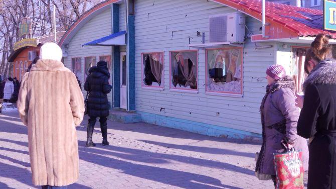 знакомства в луганске 50