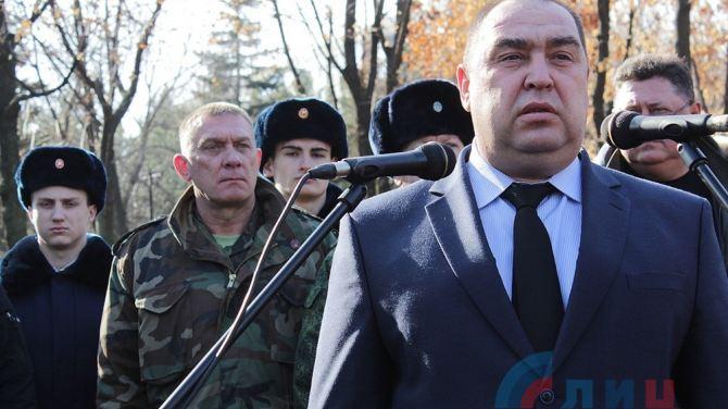 В Луганске отметили 27-ю годовщину вывода советских войск из Афганистана +