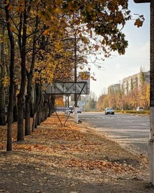 Золотая осень в Луганске. ФОТО